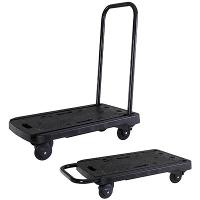 DURUS FOLDING TROLLEY 100kg