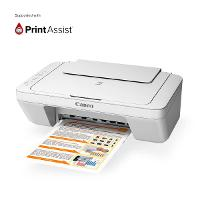 CANON PIXMA HOME MG2560 ALL IN ONE COLOUR INKJET PRINTER